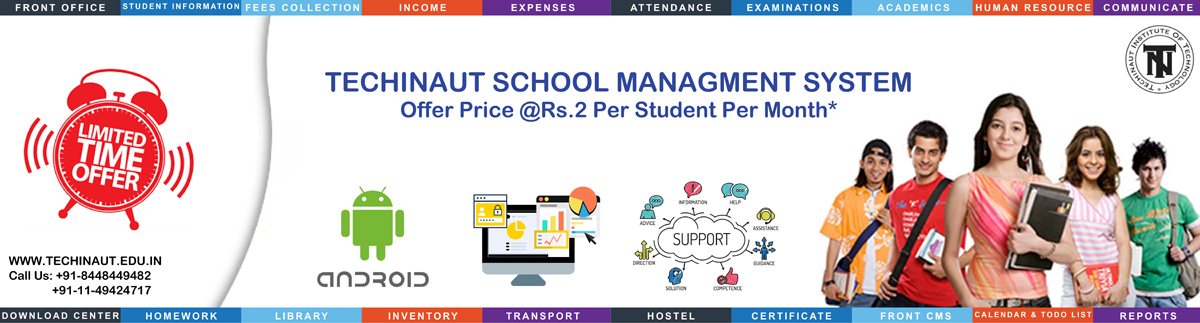Android Mobile School ERP, school management system software in nagpur, school management software india, school management system, school management system ip project writing, software for school management